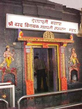 Shri Varada Vinayak Temple, Mahad, Raigad District, Maharashtra